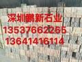深圳最大的石材市場 深圳大理石