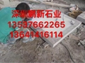 深圳石材厂家联系方式-深圳石材