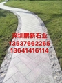 深圳大理石批發市場在哪裡-深圳