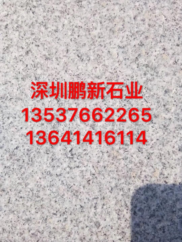 深圳大理石加工|深圳大理石公司|深圳大理石|深圳花崗石| 2