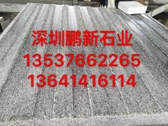 深圳別墅裝修石材,深圳地面裝修石材-深圳大理石廠家