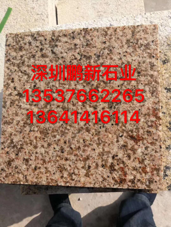 深圳大理石廠家-深圳石材供應商-深圳石材廠家  1