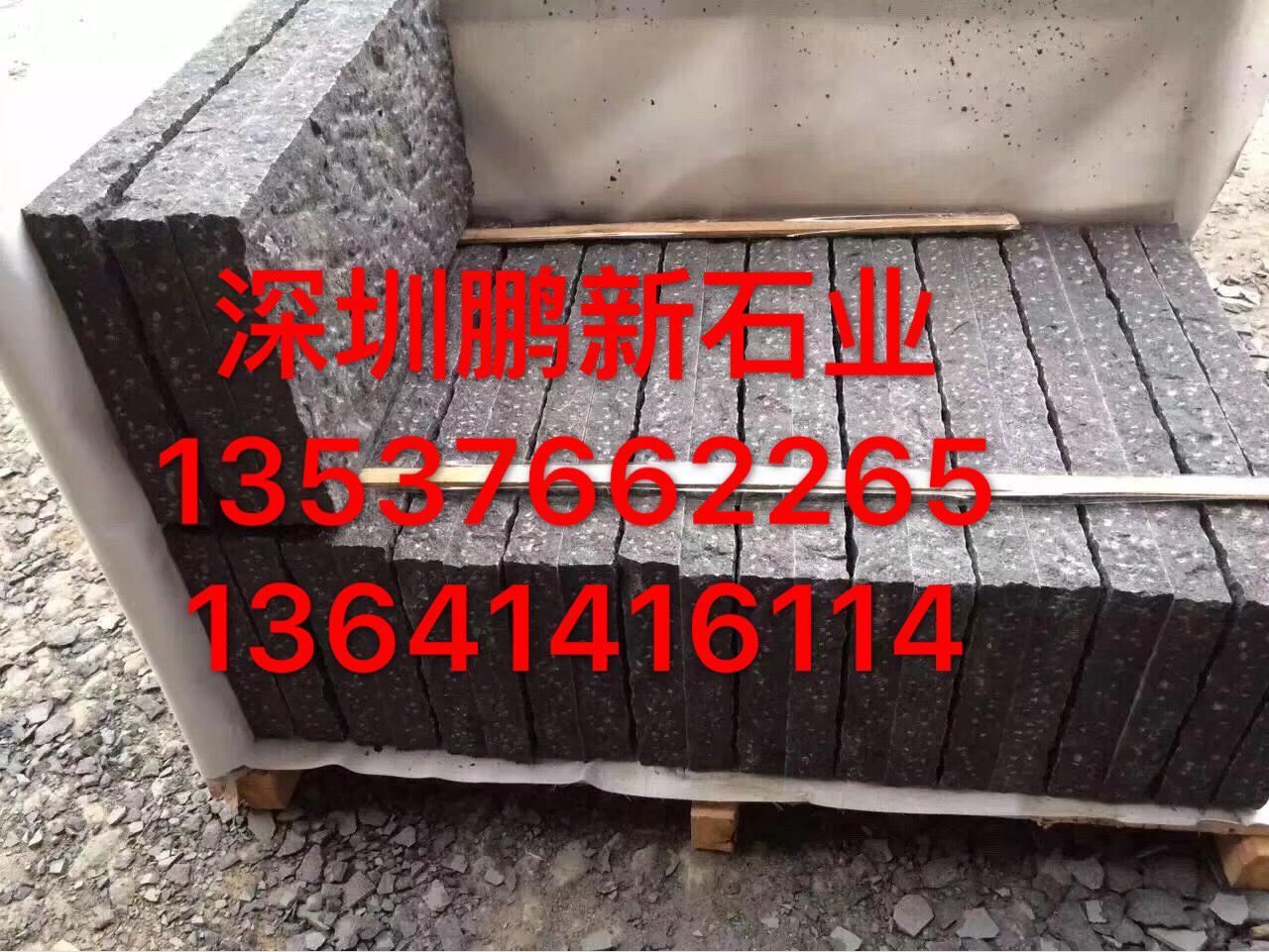 深圳地面铺贴石材-深圳墙面干挂石材-外墙干挂石材-室内装修石材 1