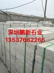 【石材厂家-进口石材厂家-深圳进口石材厂家】_石材厂家-进口
