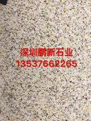 深圳大理石廠家-深圳天然大理石廠家深圳花崗石廠家