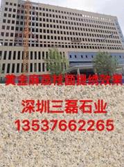 深圳大理石厂在哪里?-深圳石材告诉您-手机/微信:13537662265