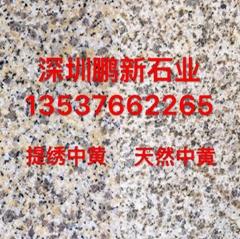 深圳大理石价格多少钱 深圳石材价格表