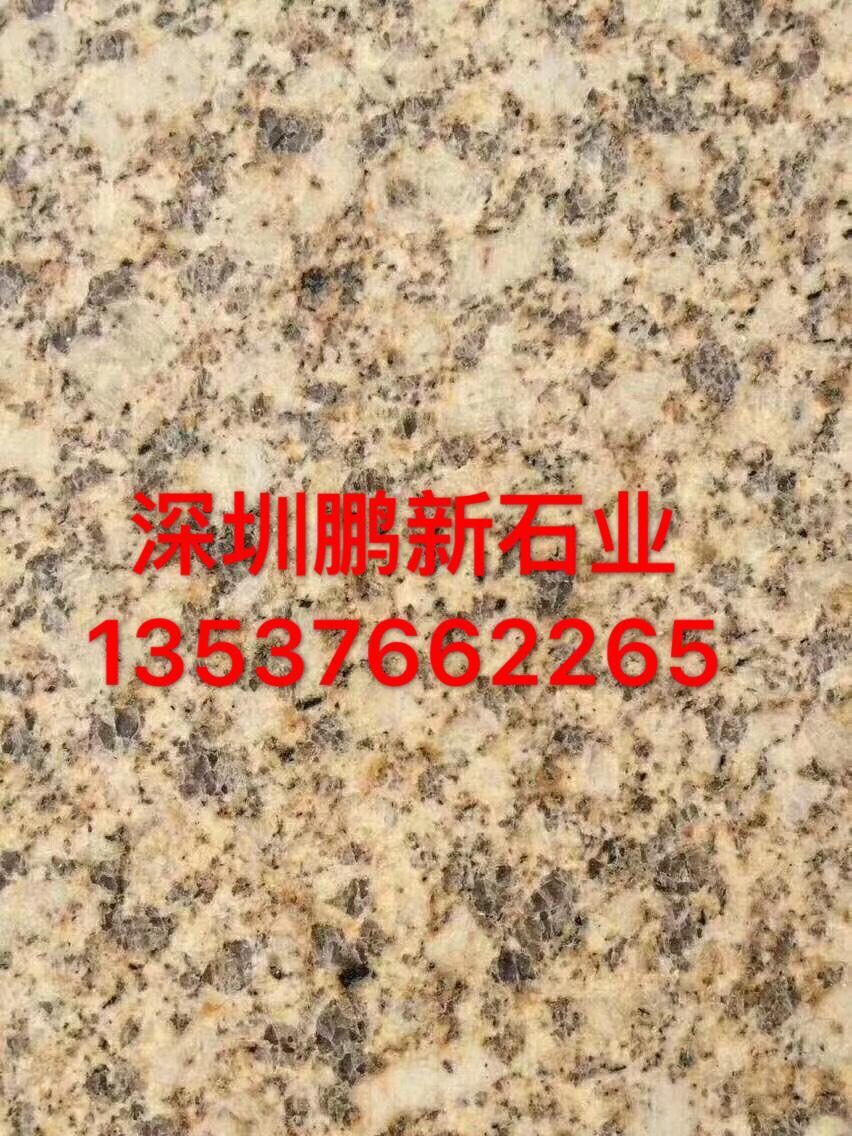深圳大理石厂在哪 请电13537662265 2