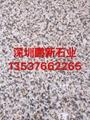 深圳大理石厂在哪 请电13537662265 3