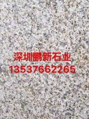 深圳石材市場 深圳石材商