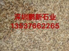 深圳石材廠家直銷 深圳繡石廠家