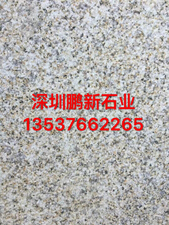 深圳石材厂家直销 深圳绣石厂家 3