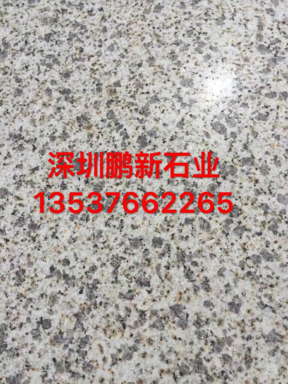 深圳花崗岩加工廠 石材加工廠家 深圳石材 2