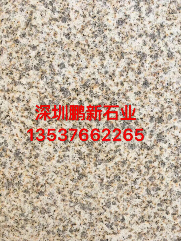 深圳花崗岩加工廠 石材加工廠家 深圳石材 3