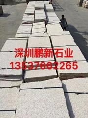 深圳石柱、石欄杆、異形石材加工