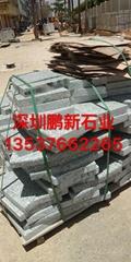 石材市场批发价格 深圳石材厂家