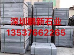 深圳石材质量比较好的厂家 深圳最大的石材