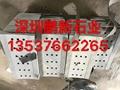 深圳石材批發廠家 石材加工廠.深圳做石材的廠家