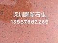深圳有幾個石材廠 請問深圳石材