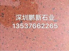 深圳有几个石材厂 请问深圳石材厂商有哪些 比较好的收藏