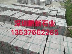 深圳石材车止石厂在哪里-深圳大理石厂家批发石材厂家图片