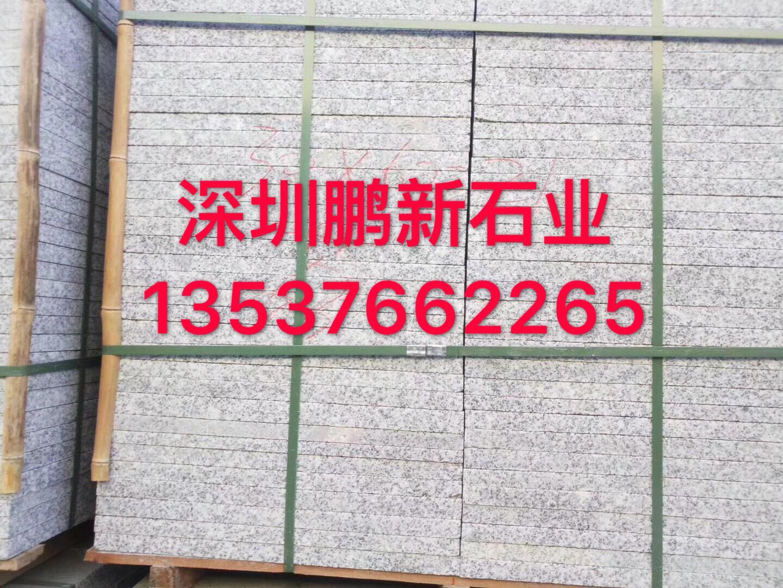 深圳花崗石廠家批發深圳大理石市場在哪裡請問鵬新石材張總 3
