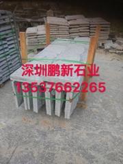 深圳有几个石材厂 深圳石材厂家 深圳石材厂