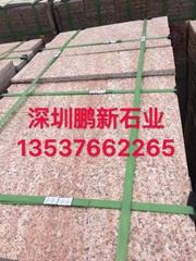 廣州大理石廠家 廣州花崗岩廠家直銷 廣州石材廠家