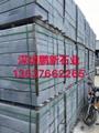 廣州大理石廠家 廣州花崗岩廠家直銷 廣州石材廠家  2