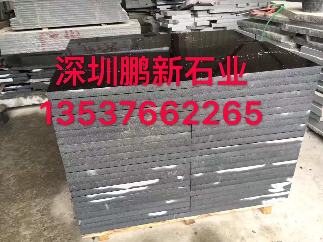 廣州大理石廠家 廣州花崗岩廠家直銷 廣州石材廠家  3