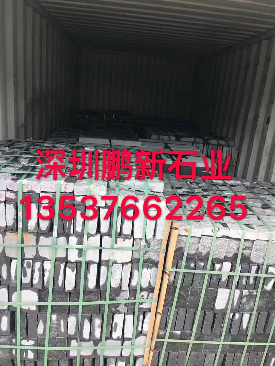 深圳市政工程石材厂家/ 深圳道路用石批发 1