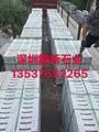 深圳市政工程石材厂家/ 深圳道路用石批发 3