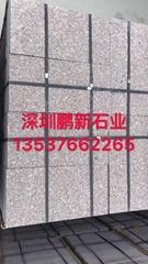 深圳道路裝飾石材樹圍石-樹池石樹框石批發廠家