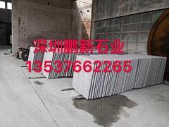 深圳盲道板 市政工程專用環境石材盲道板加工廠家