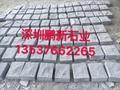 广州石材市场 广州石材销售广州石材建材市场  2