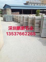 深圳大理石廠家定製市政工程道路 園林樹坑石  花崗岩樹空石