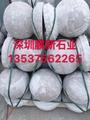 深圳石材圓球 停車場花崗岩圓球 深圳異型石材廠家直銷 2