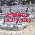 深圳石材圓球 停車場花崗岩圓球 深圳異型石材廠家直銷 3