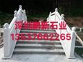 深圳花岗岩栏杆厂家直销  河道石材栏杆 道路栏杆石材 1