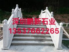 深圳花岗岩栏杆厂家直销  河道石材栏杆 道路栏杆石材