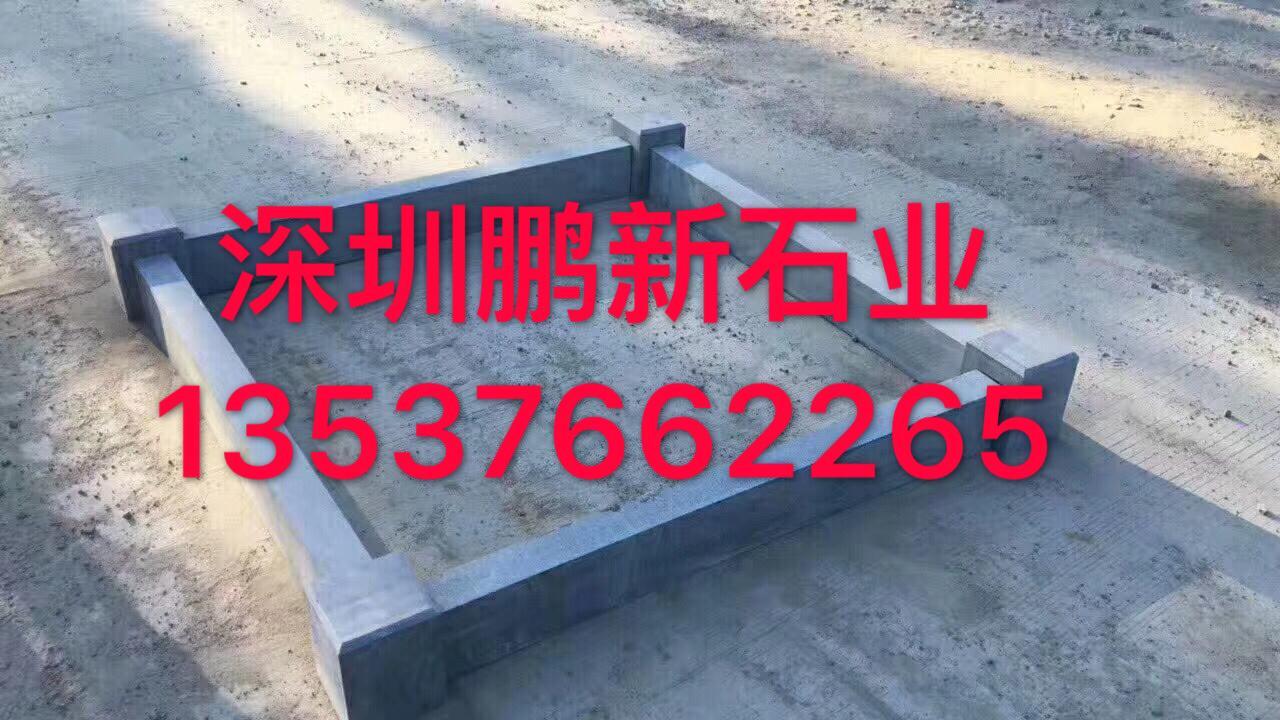 深圳花崗岩欄杆廠家直銷  河道石材欄杆 道路欄杆石材 2