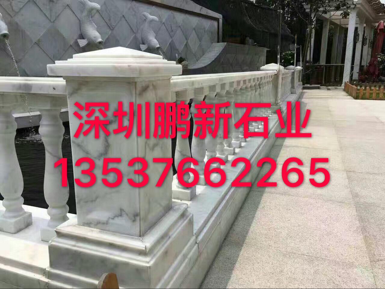深圳花岗岩栏杆厂家直销  河道石材栏杆 道路栏杆石材 3