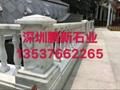 深圳花崗岩欄杆廠家直銷  河道石材欄杆 道路欄杆石材 3