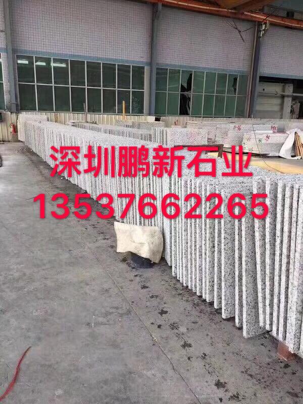 深圳大理石花岗岩石材桥栏杆厂家批发 2