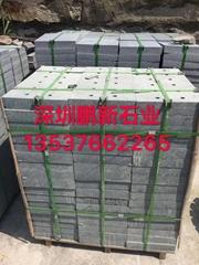深圳酒店户外天然花岗岩石材厂家