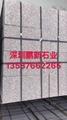 石材批发厂家 石材加工厂 深圳做石材的厂家 2