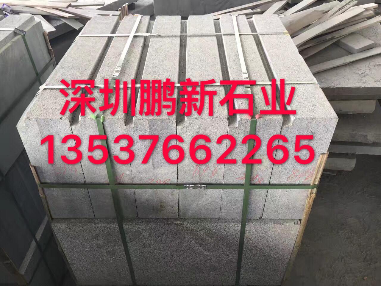石材批发厂家 石材加工厂 深圳做石材的厂家 3