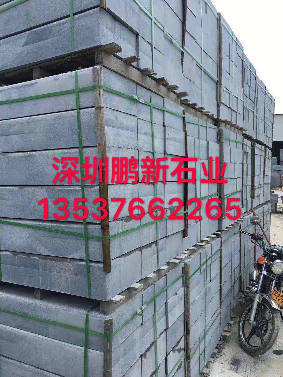 珠海石材加工-珠海石材加工批发、珠海石材促销价格  2