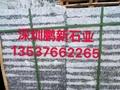 珠海石材加工-珠海石材加工批发、珠海石材促销价格  4
