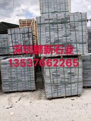珠海西區哪裡買石材 珠海花崗石廠 珠海石材廠家直銷